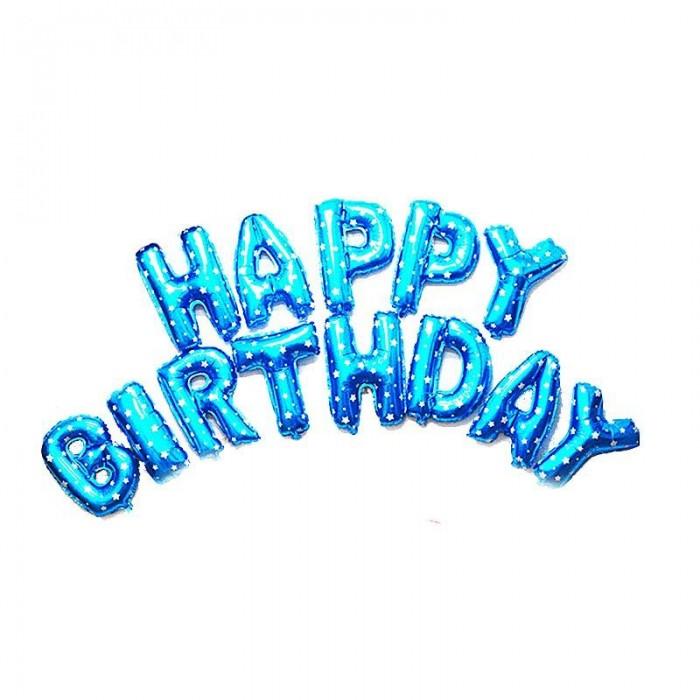 """Фольгированная надпись из букв """"Happy Birthday"""" Голубая в звёздах (Китай)"""