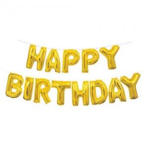 """Фольгированная надпись из букв """"Happy Birthday"""" Золото (Китай)"""