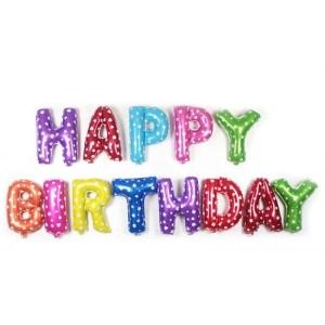"""Фольгированная надпись из букв """"Happy Birthday"""" Цветная с сердечками (Китай)"""