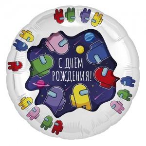 Фольгированный шар 18' (45см) Круг Among Us Амонг Ас в космосе (Agura)