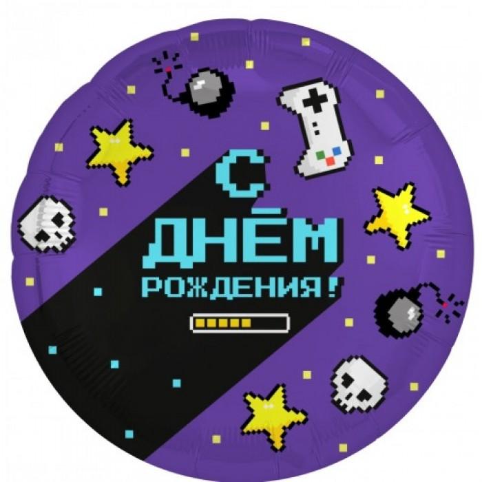 """Фольгированный шар 18' (45см) Круг """"С Днём Рождения"""" геймер (Agura)"""