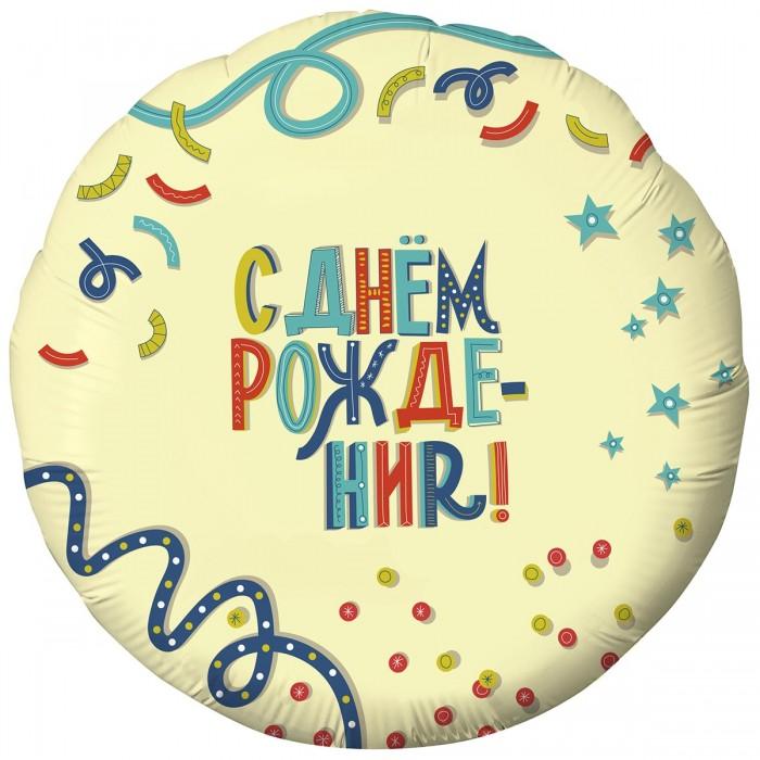 Фольгированный шар 18' (45см) Круг Вечеринка (Agura)