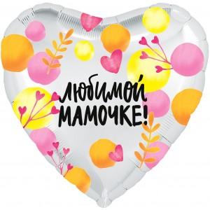"""Фольгированный шар 18' (45см) Сердце """"Любимой мамочке"""" (Agura)"""