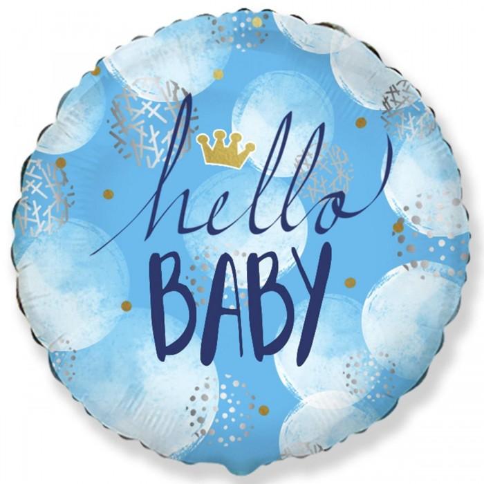 Фольгированный шар 18' (45см) Круг «Привет, малыш» мальчик (Flexmetal)