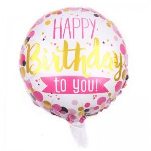 """Фольгированный шар 18' (45см) Круг """"Happy Birthday to you"""" (Китай)"""