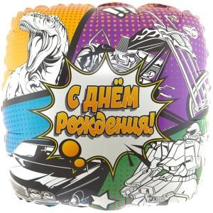 """Фольгированный шар 18' (45см) Квадрат """"С Днём Рождения"""" комиксы (Китай)"""