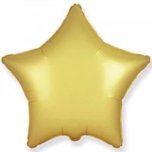 Фольгированный шар 18' (45см) Звезда Cатин Золото (Flexmetal)