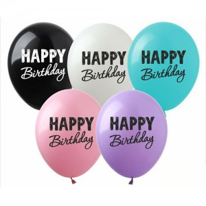 "Шар с рис. 12"" (30 см) Happy Birthday (черная краска) (Show) (100 шт.)"