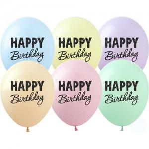 """Шар с рис. 12"""" (30 см) Happy Birthday (на макарунах) (Show) (100 шт.)"""