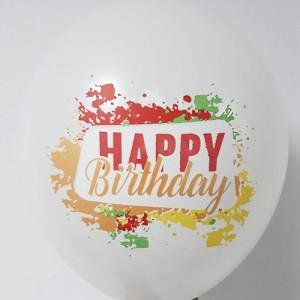 """Шар с рис. 12"""" (30 см) Happy Birthday (краски на белом) (1 шт.)"""